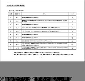 pec01_report01